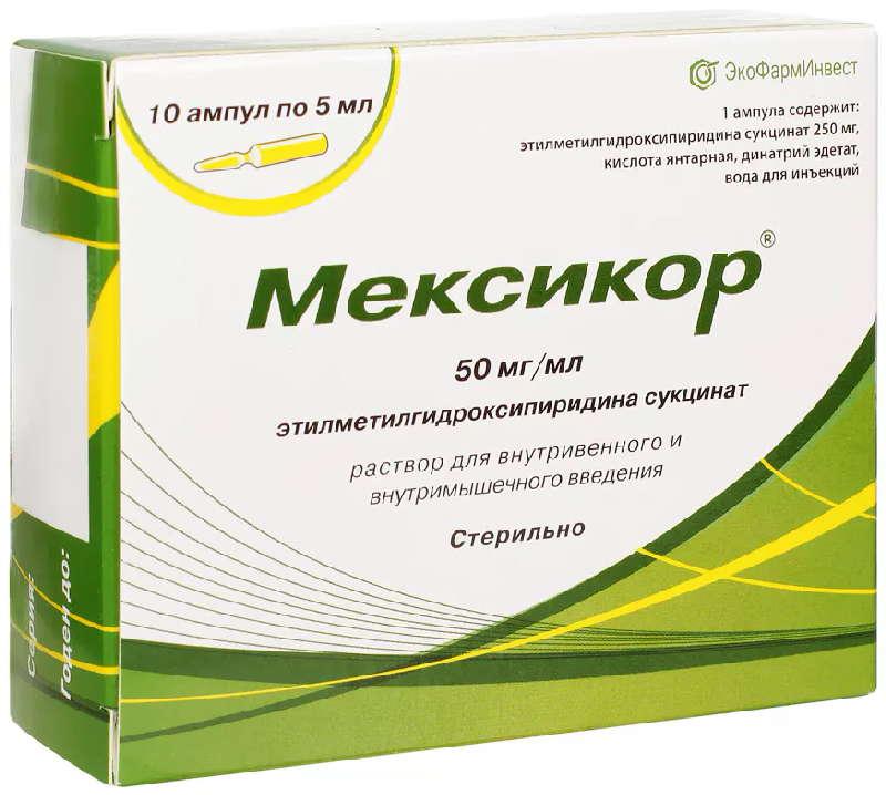 МЕКСИКОР 50мг/мл 5мл 10 шт. раствор для внутривенного и внутримышечного введения