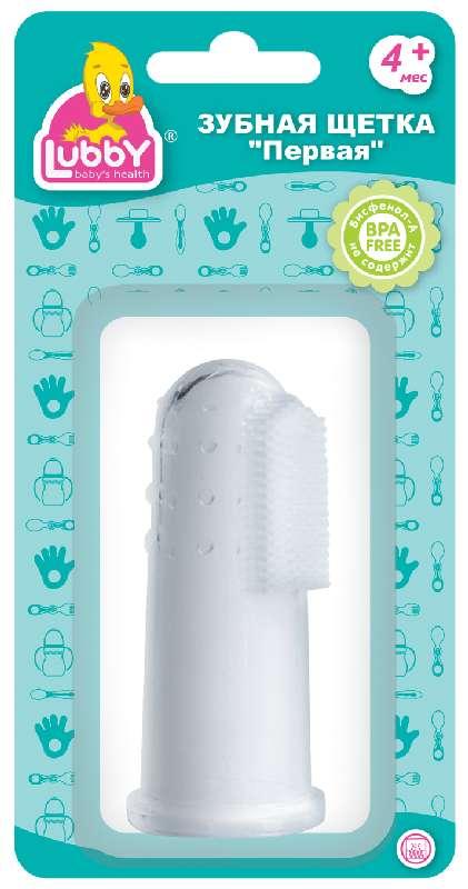 Лабби зубная щетка первая 4+ арт.13696, фото №1