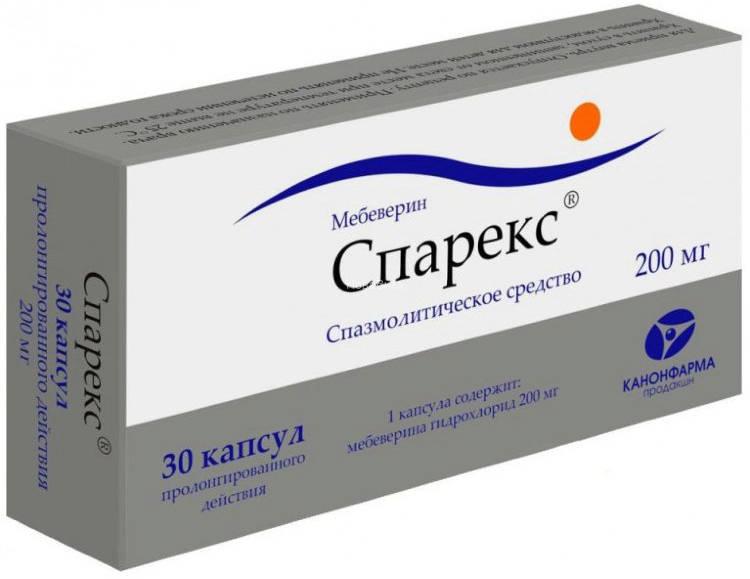 СПАРЕКС 135мг 30 шт. таблетки покрытые пленочной оболочкой