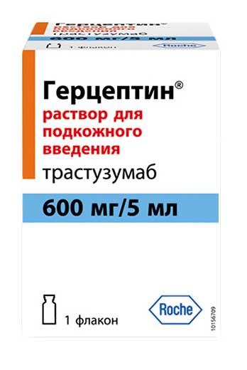 ГЕРЦЕПТИН 600мг/5мл 1 шт. раствор для подкожного введения