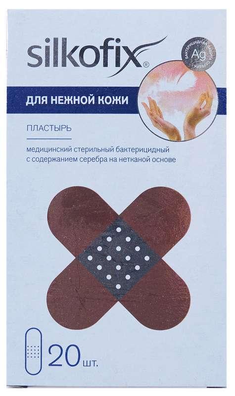 Силкофикс пластырь бактерицидный стерильный с антисептиком на нетканной основе нежная кожа 1,9х7,2 20 шт., фото №1