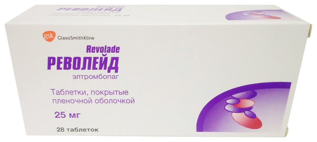 РЕВОЛЕЙД таблетки 25 мг 28 шт.