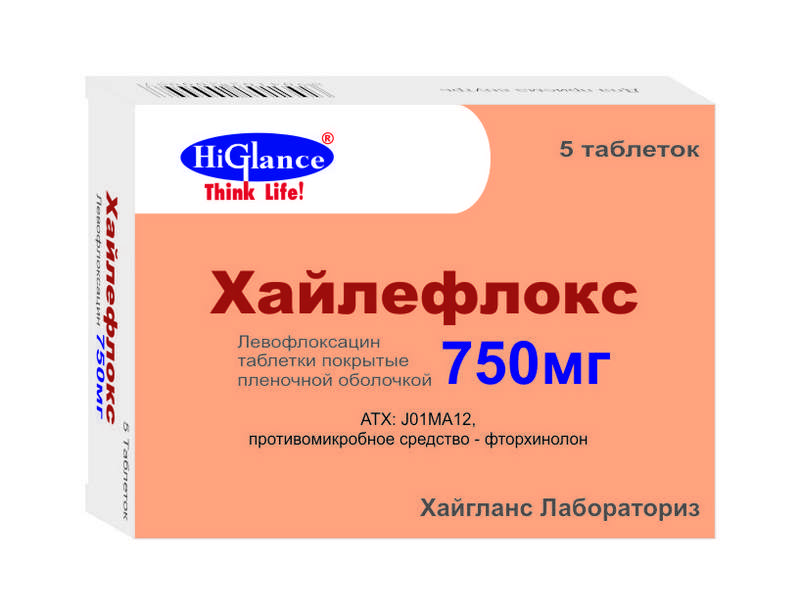 ХАЙЛЕФЛОКС таблетки 750 мг 5 шт.
