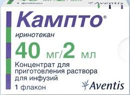 Кампто цс 20мг/мл 2мл n1 концентрат д/приготовления р-ра д/инфузий