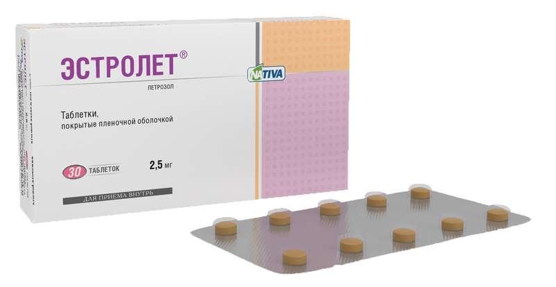 ЭСТРОЛЕТ таблетки 2.5 мг 30 шт.