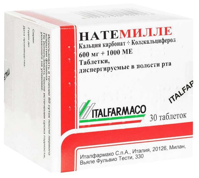 НАТЕМИЛЛЕ таблетки диспергируемые 600 мг+1000МЕ 30 шт.