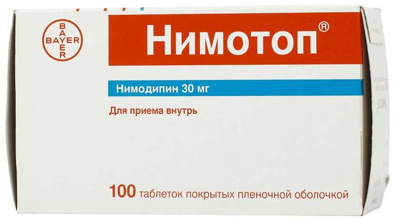 НИМОТОП таблетки 30 мг 100 шт.
