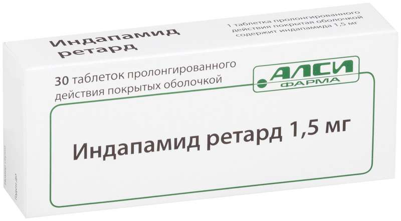 ИНДАПАМИД РЕТАРД таблетки 1.5 мг 30 шт.