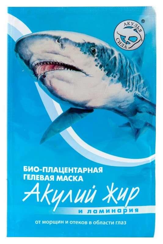Акулий жир маска для области вокруг глаз плацентарная ламинария от морщин и отеков 10мл, фото №1