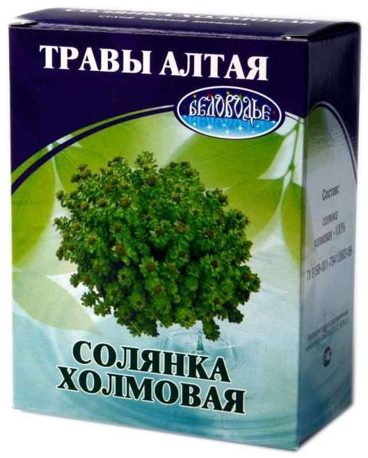 СОЛЯНКА ХОЛМОВАЯ трава 40г