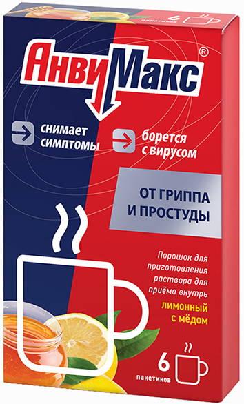Анвимакс 5г 6 шт. порошок для приготовления раствора для приема внутрь мед-лимон фармвилар сотекс, фото №1