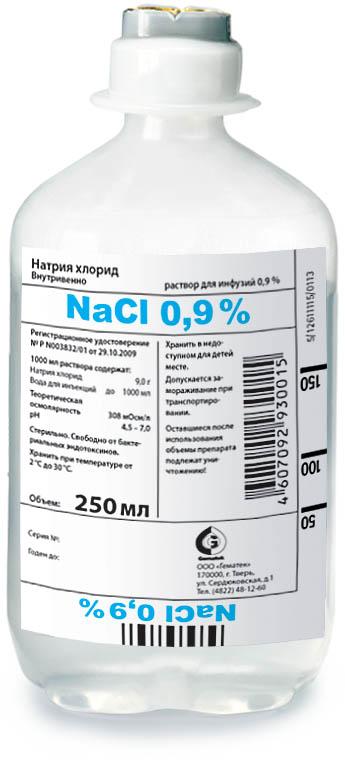 Натрия хлорид 0,9% 250мл раствор для инфузий флакон п/э, фото №1