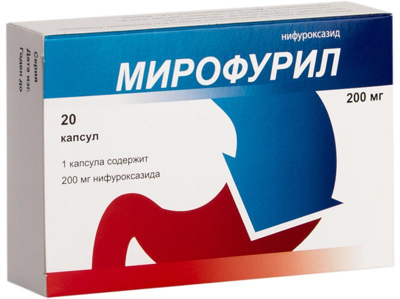 МИРОФУРИЛ 200мг 14 шт. капсулы  Обнинская химико-фармацевтическая компания