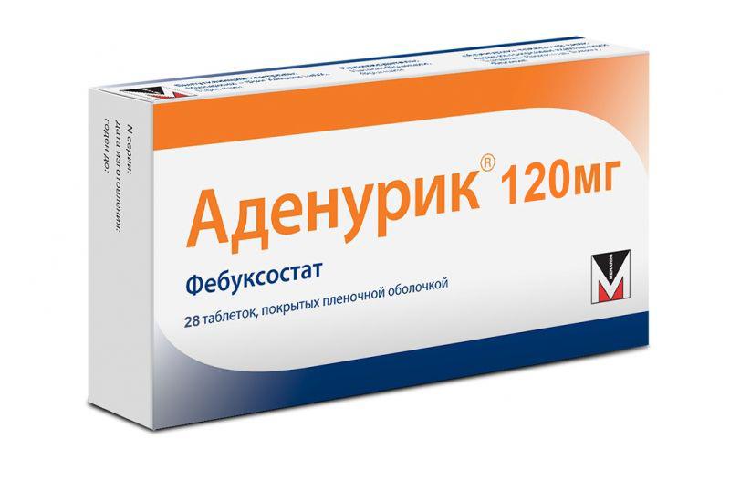 АДЕНУРИК таблетки 120 мг 2 шт.