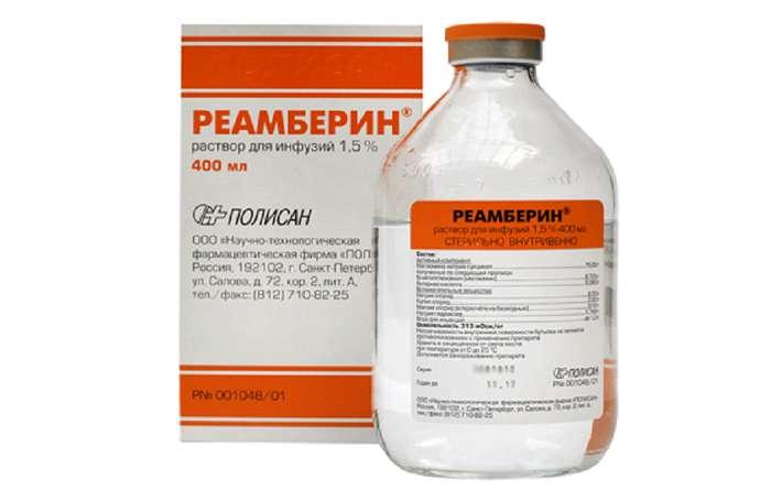 РЕАМБЕРИН раствор для инфузий 1.5 % 400 мл