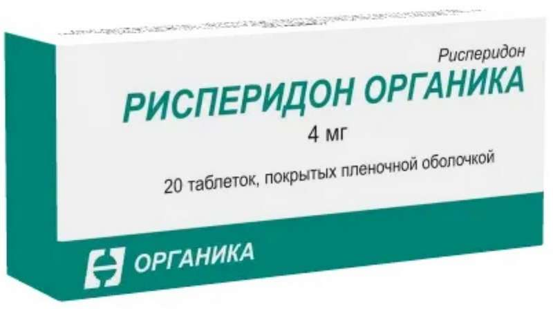 РИСПЕРИДОН ОРГАНИКА таблетки 4 мг 20 шт.