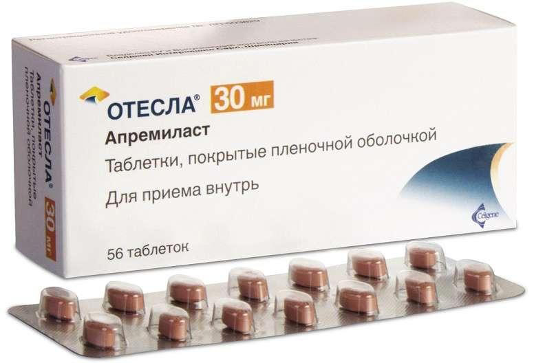 ОТЕСЛА таблетки 30 мг 5 шт.