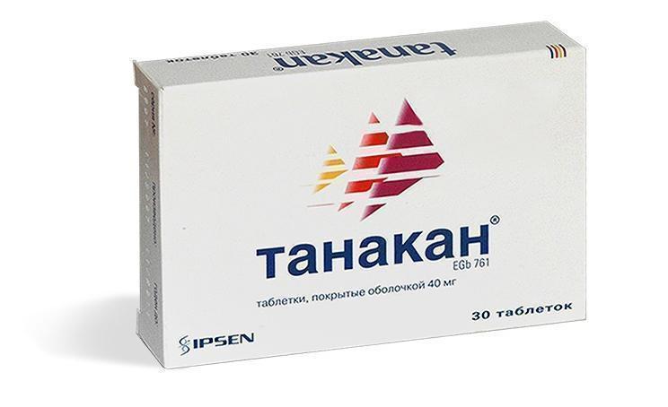 ТАНАКАН таблетки 40 мг 30 шт..