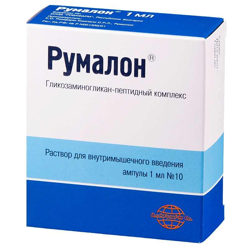 Румалон раствор для внутримышечного введения ампулы 1 мл 10 шт.;