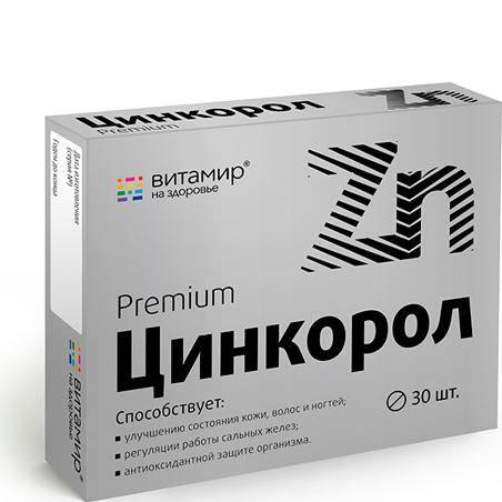 Цинкорол таблетки покрытые оболочкой 185мг 30 шт., фото №1