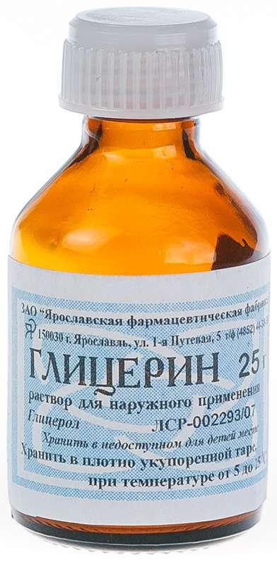 Глицерин 25г раствор для наружного применения, фото №1