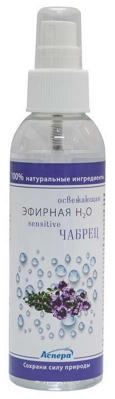 Аспера эфирная н2о сенситив спрей для лица и тела чабрец 150мл, фото №1