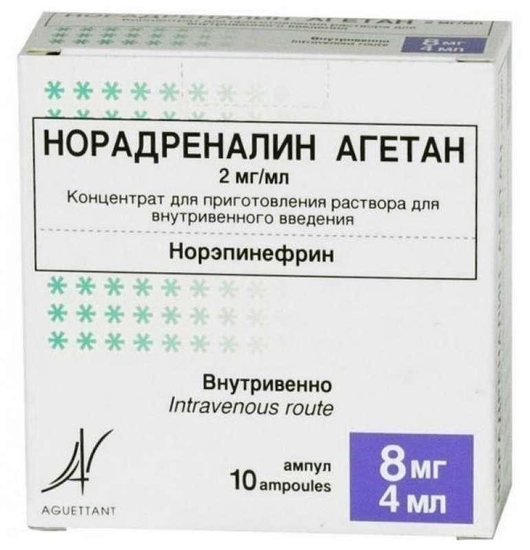НОРАДРЕНАЛИН АГЕТАН 2мг/мл 4мл 10 шт. концентрат для приготовления раствора для внутривенного введения