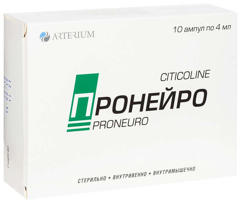 ПРОНЕЙРО 125мг/мл 4мл 10 шт. раствор для внутривенного и внутримышечного введения