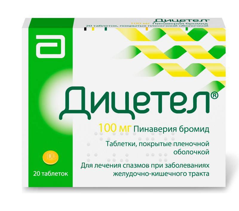 ДИЦЕТЕЛ таблетки 100 мг 20 шт.