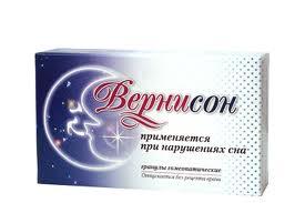 ВЕРНИСОН 10г гранулы гомеопатические