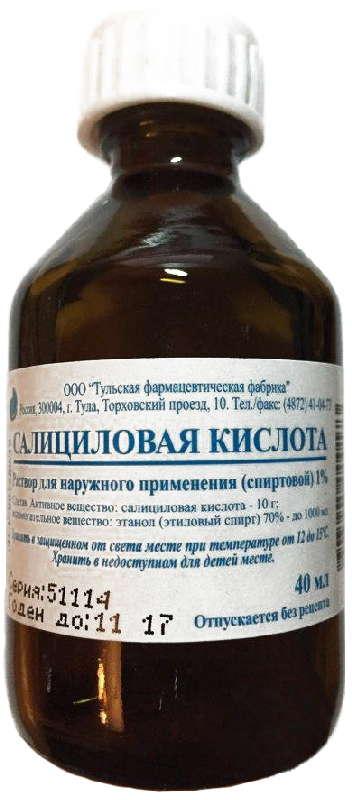 САЛИЦИЛОВАЯ КИСЛОТА 1% 40мл раствор для наружного применения спиртовой.