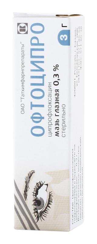 Офтоципро 0,3% 3г мазь глазная татхимфарм, фото №1
