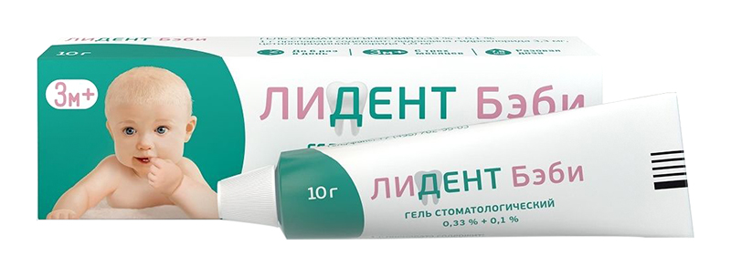 ЛИДЕНТ БЭБИ гель стоматологический 10 г 0.1%