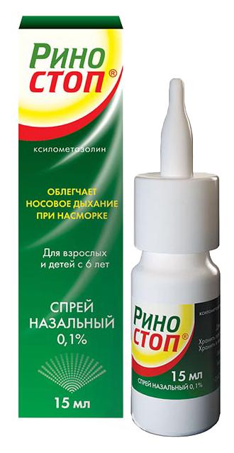 Риностоп 0,1% 15мл спрей назальный, фото №1