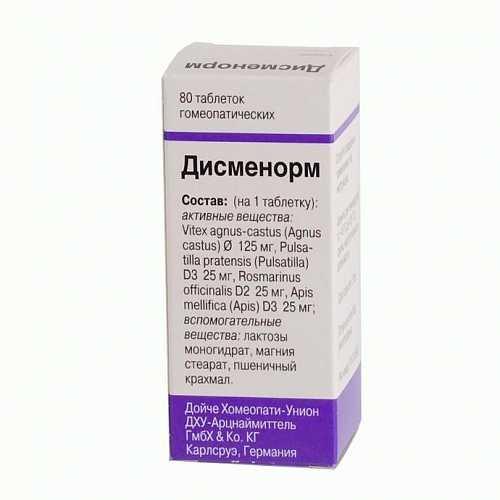 Дисменорм 80 шт. таблетки для рассасывания гомеопатические, фото №1
