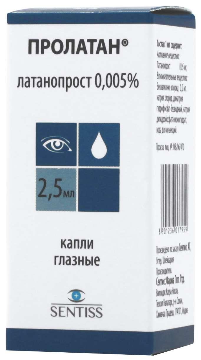 Пролатан капли глазные 0,005% флакон-капельница 2,5 мл