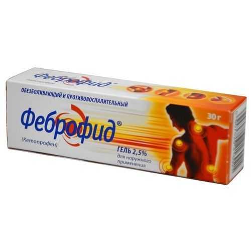 ФЕБРОФИД 2,5% 30г гель для наружного применения