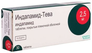 ИНДАПАМИД-ТЕВА 2,5мг 30 шт. капсулы
