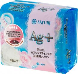 САЮРИ прокладки гинекологические Ag+ с серебром Супер 9 шт.