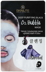 СКИНЛАЙТ маска для лица черная пузырьковая Древесный уголь 20г