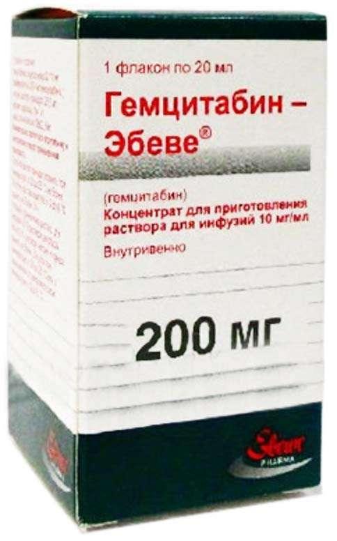 ГЕМЦИТАБИН-ЭБЕВЕ 10мг/мл 20мл концентрат для приготовления раствора для инфузий Эбеве Фарма