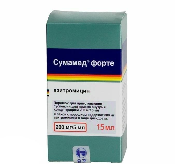 СУМАМЕД ФОРТЕ порошок для приготовления суспензии 200 мг/5 мл 16,74 г