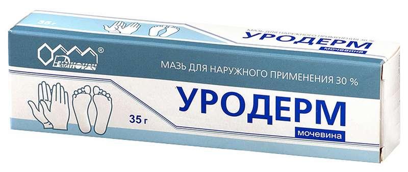 УРОДЕРМ 30% 35г мазь для наружного применения