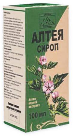 Алтея сироп 100мл, фото №1