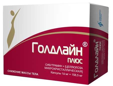 ГОЛДЛАЙН ПЛЮС капсулы 10 мг+158,5 мг 60 шт.