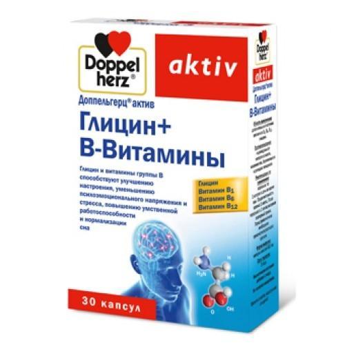 ДОППЕЛЬГЕРЦ АКТИВ ГЛИЦИН+ВИТАМИНЫ ГРУППЫ В 610 мг 30 шт.