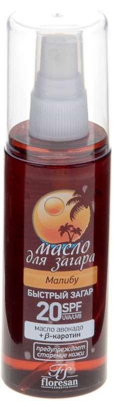 Флоресан масло для загара малибу spf20 c экстрактом моркови и маслом авокадо (ф228с) 135мл, фото №1