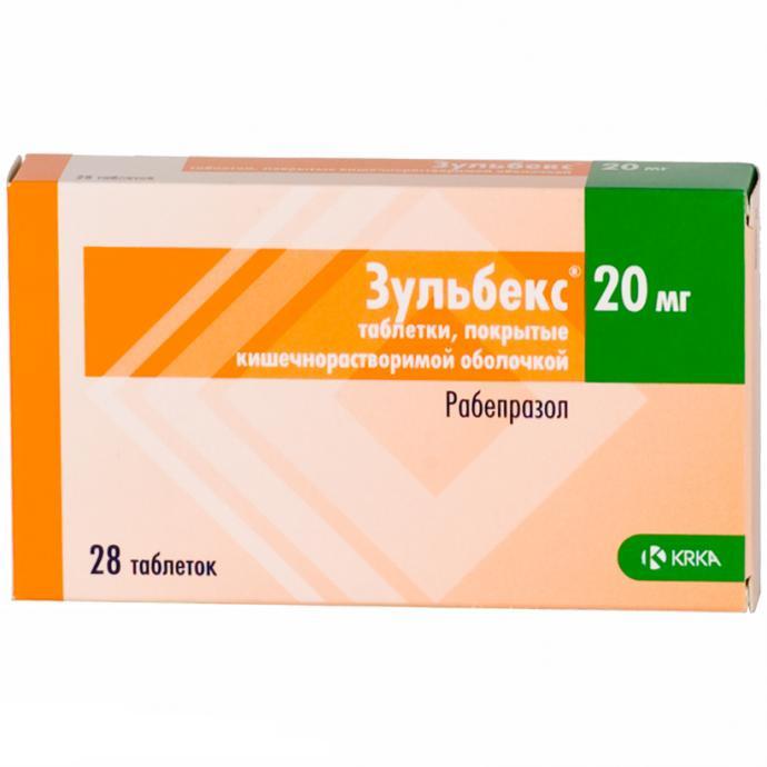 ЗУЛЬБЕКС таблетки 20 мг 28 шт.