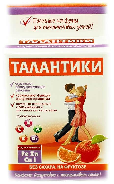 Талантики конфеты йогуртовые витаминизированные общеукрепляющие с апельсиновым соком 70г, фото №1