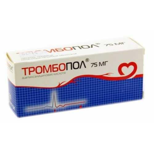Тромбопол 75мг 30 шт. таблетки польфарма, фото №1